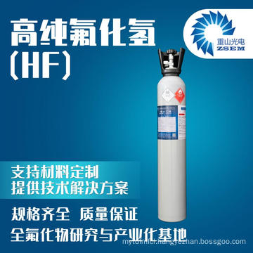 High Purity Hydrogen Fluoride CAS:7664-39-3 HF Purity:99.999% 5N Semiconductor organic solution