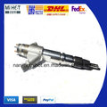 Injetores Common Rail Bosch 0445110376