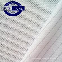 Tejido de malla antiestática de poliéster tejido de punto para toallitas guantes trabajo de trabajo camisas