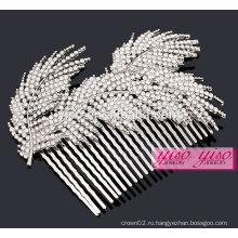 На заказ свадебный свадебный головной убор высокого качества тиара