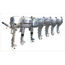 4-тактный подвесной мотор 2,5 ~ 25 л.с. (ПАРУС)