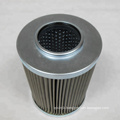 Awesome quality hydraulic oil filter PI83025DNDRGVST10