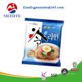Metallic Foil Laminated Plastic Packaging for Food