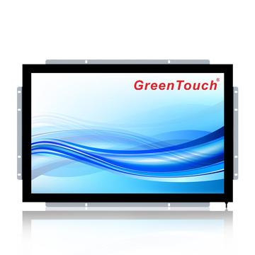 Iklan Travel Touch Screen Monitor 22 Inch