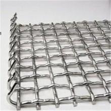 Tissu de fil d'acier inoxydable de tissage de sergé