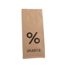 Biodegradable Snack Food Plastic Packaging Pet Film Aluminum Foil Ziplock Plastic coffee Box Bag