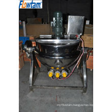 jacketed boiler with scraper stirrer and agitator mixer
