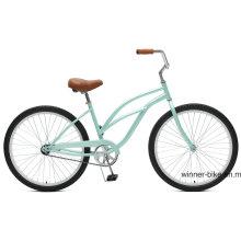 26′′ Ladys Beach Cruiser Bike