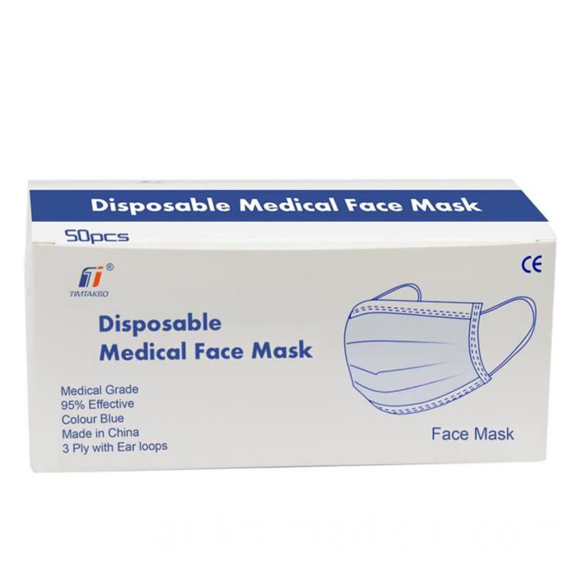 medical disposable mask