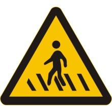 Заводская продажа Знаки дорожного строительства