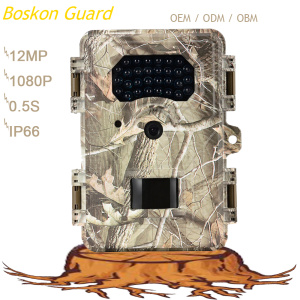 20 Months Long Standby Time Trail Camera for Photography