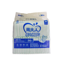 baby diaper with insert