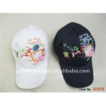 Gorra de béisbol de varios niños sin logotipo