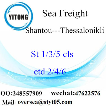 Shantou Port LCL Consolidation To Thessalonikli