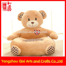 Sofá en forma de animal al por mayor de los niños del juguete del oso de peluche