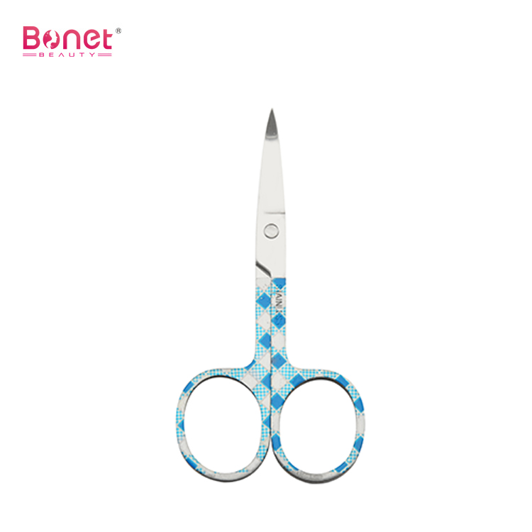 Manicure Nail Scissors Reviews