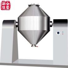 Szg-5000 Doppelte Tapered Swiveling Vakuum Trocknen Maschine