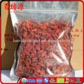 Ningxia Perfect Import goji berries goji berry goji berry price with reasonable