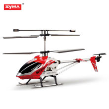 SYMA S033G 2012 Brand New Metal frame aircraft with gyro for Mids