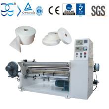 Цена бумаги разрезая машина (XW-208A)