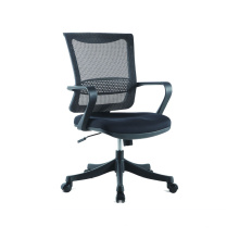 Modern Multi-functional Mid Back Task Office Computer Chair Swivel Chair Lift Chair For Training Room