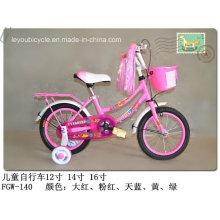 Beautiful Bikes for Children Good Girls (LY-C-035)
