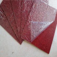 Polyester Plain Floor Ausstellung Karriere