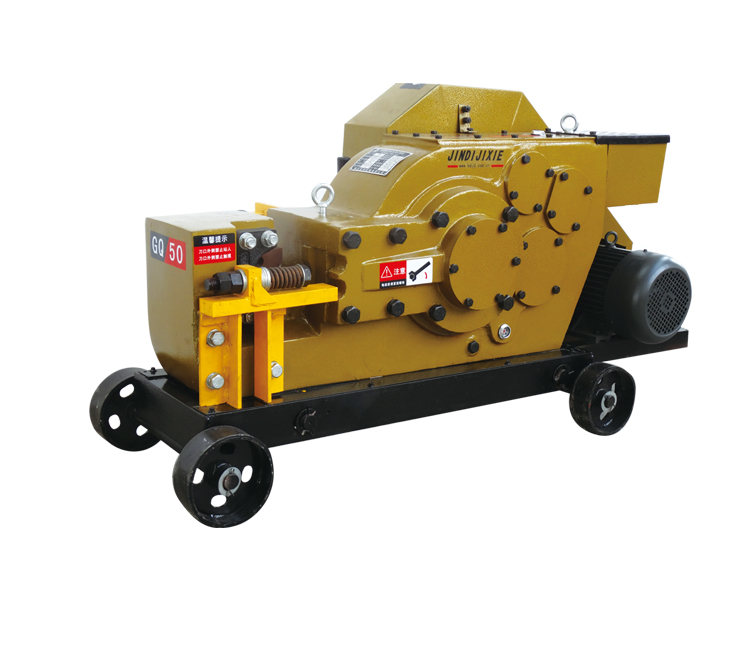 Rebar Cutting Machine(S)