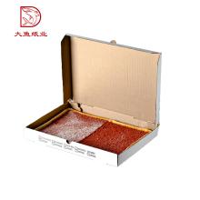 Made in China novo design barato caixa de papelão ondulado impresso