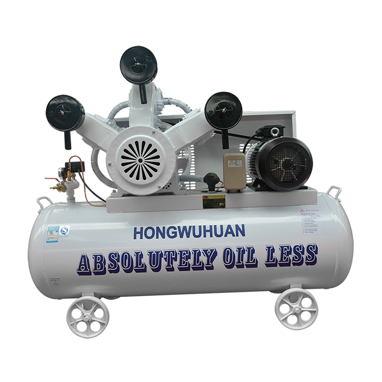 hongwuhuan ww series oil free portable piston air compressor