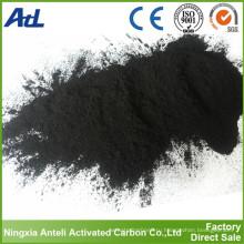 Растительный порошок углерода (еды) активированный уголь из бамбука