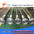 Single Screw And Barrel For PVC Pipe Extrusion Machine