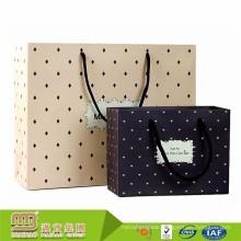 Alibaba Supplier Custom Design Logo Printed Matt Black Color Gift Jewelry Paper Bag Packaging