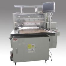Étiquette de prix et machine de découpe d'étiquettes de logo (DP-600)
