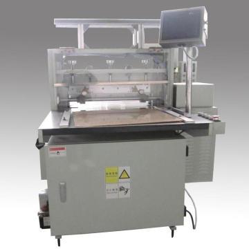 Blechschneidemaschine (Halbschnitt und Trennmaschine)