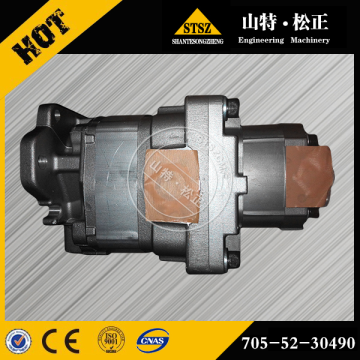 WA500-3 705-52-30490 Pump Ass'y komatsu wheel loader parts