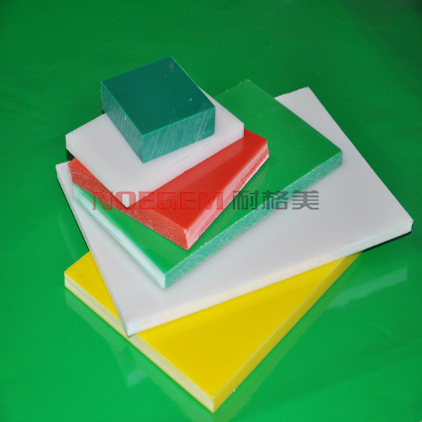 High Quality Polythylene Plastic Sheet