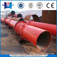 Hengjia biomass pomace dryer for sale