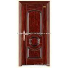Коммерческие стальных безопасности дверь/сталь входные двери KKD-309 от китайского завода