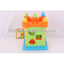 Castillo rompecabezas (clasificador de formas para que los niños aprendan)