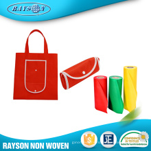 Alibaba China High Quality Nonwoven Bag Factory