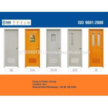Пластиковая дверь ПВХ дверь