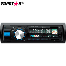 Fixed Panel Car MP3 Player High Power