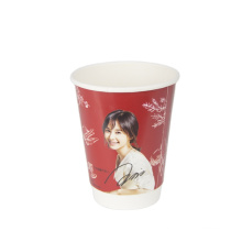 Biodegradable Disposable Single Double Wall take out pe coated paper cup