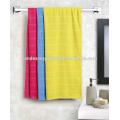 Oversized Bath Towel