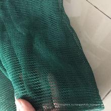 низкая цена пластиковой сбору оливок сетки