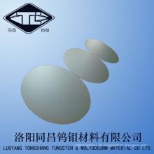 Warmwalzen Molybdän-Blatt (Polieren) 0,3 mm Dicke in gutem Preis
