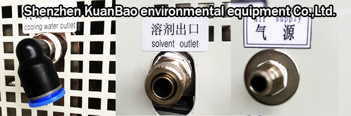 Thinner Solvent Recycling Machine