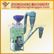 low price for combined rice mill plant with hull rice and sperate husk