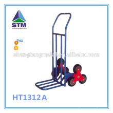 HT1312A Циндао тяжелые лестнице подъем тележки
